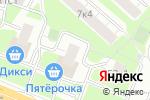 Схема проезда до компании МАРКОПУЛ КЕМИКЛС в Москве