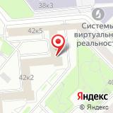 Российский профсоюз работников текстильной и легкой промышленности