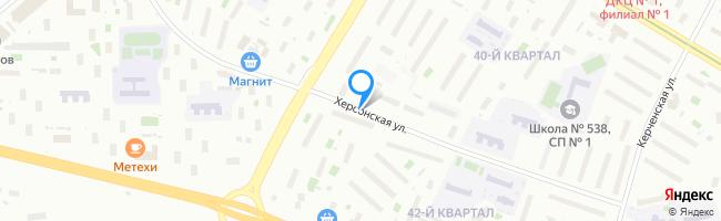 Херсонская улица