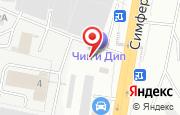 Автосервис Автопост в Щербинке - Симферопольское шоссе, 14: услуги, отзывы, официальный сайт, карта проезда