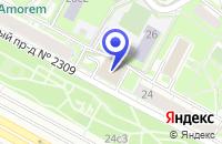 Схема проезда до компании СЕРВИСНЫЙ ЦЕНТР БЫТМОНТАЖСЕРВИС в Москве