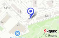 Схема проезда до компании НПФ КАТАЛИЗ-П в Москве