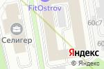 Схема проезда до компании СтройИнжиниринг в Москве