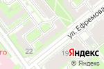 Схема проезда до компании МОССНАБ в Москве