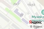 Схема проезда до компании Кадетская школа №1784 с дошкольным отделением в Москве