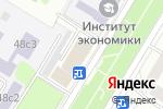 Схема проезда до компании Пирог для дома в Москве