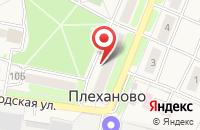 Схема проезда до компании Среднерусский банк Сбербанка России в Плеханово