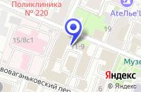 Схема проезда до компании КОМПЬЮТЕРНАЯ ФИРМА АЙТЕКС в Москве
