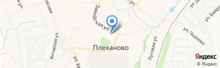 Магазин хозяйственных товаров на Заводской на карте Хрущёво