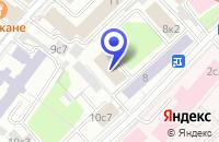 Схема проезда до компании КОНСУЛЬТАТИВНО-ДИАГНОСТИЧЕСКИЙ ЦЕНТР ИНСТИТУТА КОРРЕКЦИОННОЙ ПЕДАГОГИКИ РОССИИ в Москве