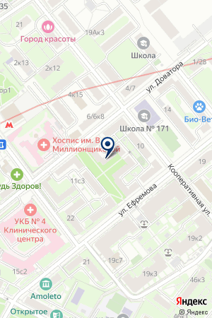 АВАРИЙНАЯ СЛУЖБА БАЛКОМ + ЛО на карте Москвы