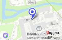 Схема проезда до компании ТПК ПРЕСТИЖ АВТОПОЛИВ в Москве