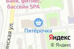 Схема проезда до компании Магазин фруктов и овощей на Дубнинской в Москве