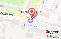 Схема проезда до компании Тулаэлектропривод в Плеханово