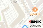 Схема проезда до компании ИНТЕР РАО-Управление электрогенерацией в Москве