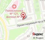 Аппарат Совета депутатов муниципального округа Южное Бутово