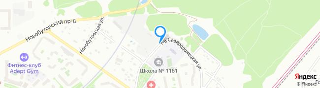 улица Северодонецкая 1-я