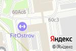 Схема проезда до компании FoamLine в Москве