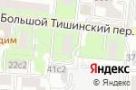 Схема проезда до компании Colibri в Москве