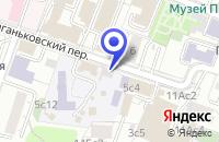 Схема проезда до компании МАГАЗИН КОСМЕТИКИ МАЛИЦИЯ в Москве