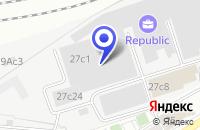 Схема проезда до компании АКБ КРОСНА-БАНК в Москве