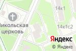 Схема проезда до компании Юнайтед Норд в Москве