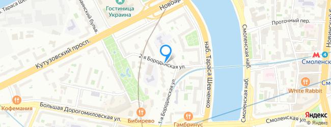 улица Бородинская 2-я