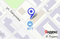 Схема проезда до компании ИССЛЕДОВАТЕЛЬСКИЙ ЦЕНТР НОВЫЕ МЕТАЛЛУРГИЧЕСКИЕ ТЕХНОЛОГИИ в Москве