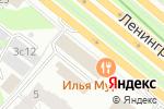 Схема проезда до компании АнтиСоветская шашлычная в Москве