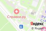 Схема проезда до компании РОСНО-МС в Москве