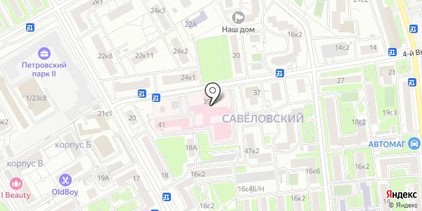 Адрес: москва, летия москвы ул., проезд: 2 остановки от метро селигерская (еще варианты проезда).