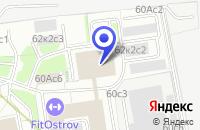 Схема проезда до компании ПРОИЗВОДСТВЕННАЯ ФИРМА ФИТОН в Москве