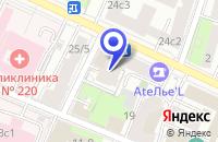 Схема проезда до компании АРХИТЕКТУРНАЯ ФИРМА U-N-K в Москве