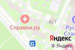 Схема проезда до компании A-support в Москве