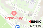 Схема проезда до компании ТринитиГрупп в Москве