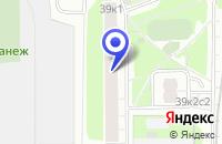 Схема проезда до компании ТФ СТРОЙИНЖТОРГ в Москве