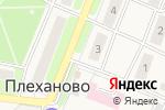 Схема проезда до компании Норд-вест в Плеханово