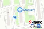 Схема проезда до компании LogistikGroup в Москве
