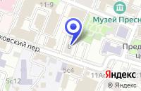 Схема проезда до компании ПТФ ГИМЕИН в Москве