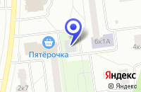 Схема проезда до компании ДОСУГОВЫЙ ЦЕНТР ВДОХНОВЕНИЕ в Москве