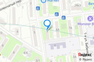 Студия в Москве Петровско-Разумовский пр., 8