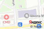 Схема проезда до компании Средняя общеобразовательная школа №1 в Москве