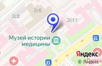 Схема проезда до компании МУЗЕЙ ИСТОРИИ МОСКОВСКАЯ МЕДИЦИНСКАЯ АКАДЕМИЯ ИМ. И.М. СЕЧЕНОВА (ММА) в Москве