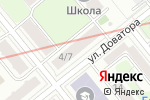Схема проезда до компании Велина в Москве