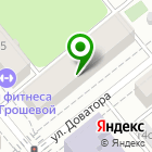 Местоположение компании СИЛУЭТ