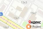 Схема проезда до компании НКО ЦЕНТР в Москве