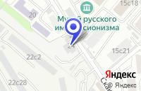 Схема проезда до компании ПТФ ДИОНИКС-2000 в Москве