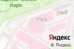 Схема проезда до компании Времена года в Москве