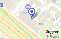 Схема проезда до компании ФИРМА ПО ОРГАНИЗАЦИИ АУКЦИОНОВ МОСКОВСКИЙ АУКЦИОННЫЙ ДОМ в Москве