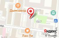 Схема проезда до компании Растерс в Москве